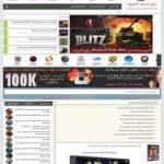 طراحی سایت دانلودی