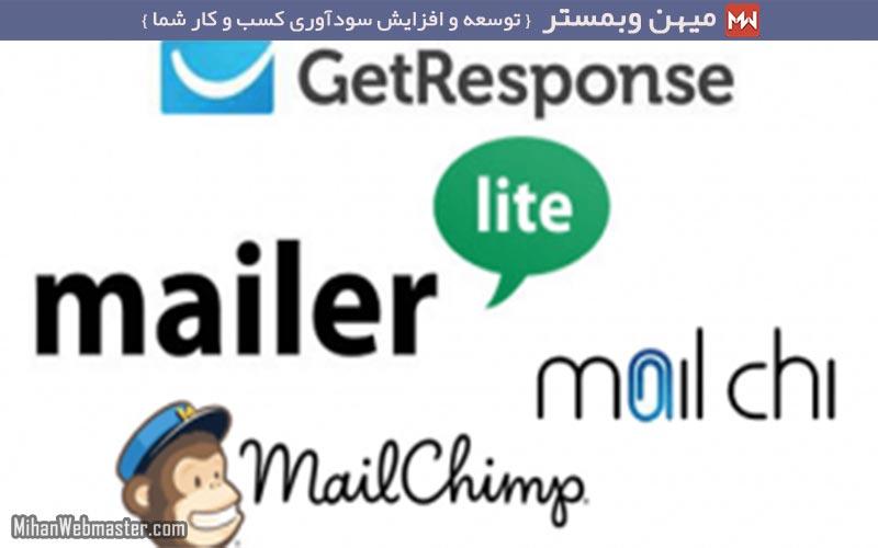 معرفی مفید ترین و برترین وبسایت های ایمیل مارکتینگ