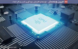 بررسی مشکل وکاهش مصرف زیاد منابع CPU در وردپرس