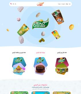 طراحی سایت صنایع غذایی گرندی