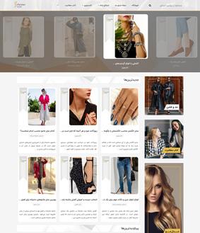 طراحی سایت پرشین استایل