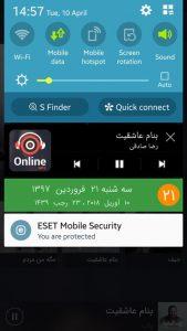 سورس برنامه اندروید شبکه موزیک آنلاین به همراه پنل مدیریت