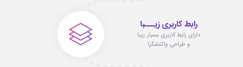 اسکریپت ربات اینستاگرام | اسکریپت افزایش لایک و فالوور اتوماتیک Instagram